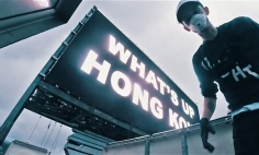 Crazy Guys Climb A Skyscraper In Hong Kong To Hijack A Billboard.