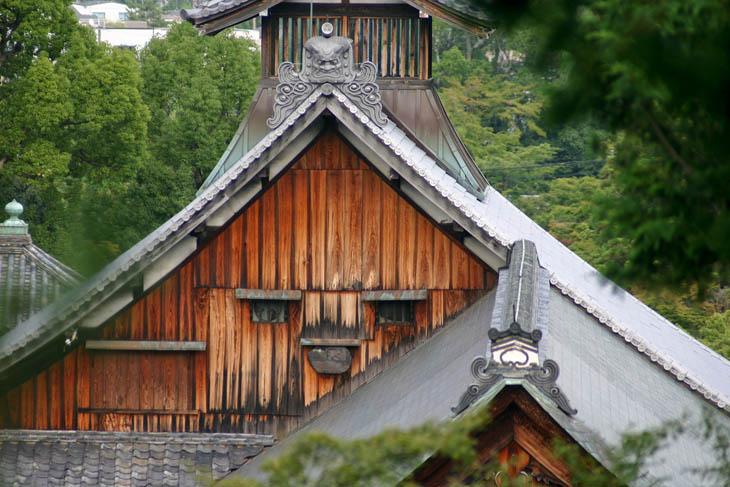 Kyoto Face