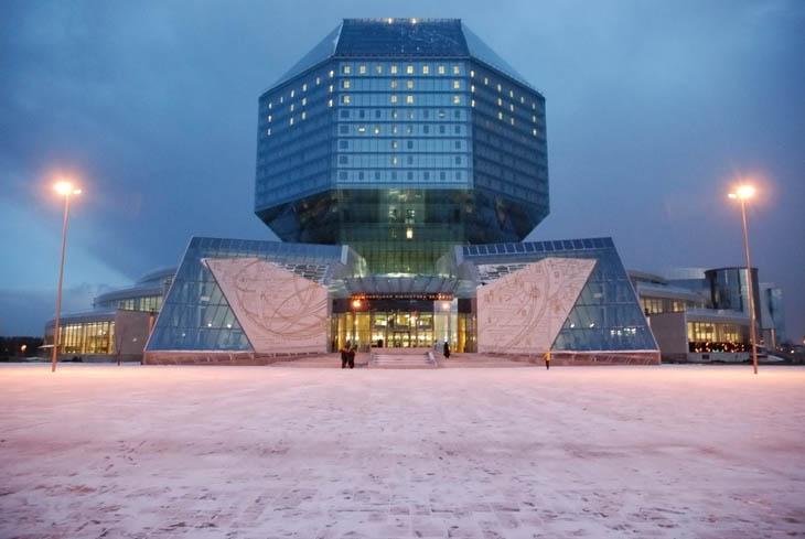 Most weirdest buildings - The National Library, Minsk, Belarus